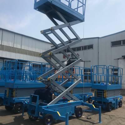 鸡西12米移动式升降机厂家 室外高空作业平台 维修专用电动升降台【航天牌】可定制