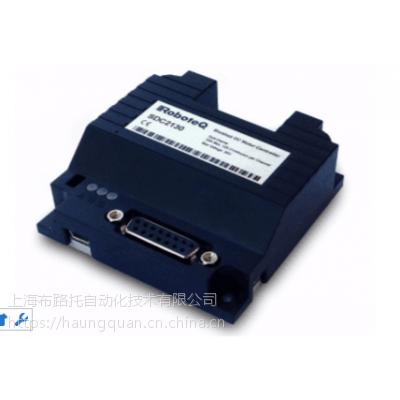 美国RoboteQ驱动器原装进口,AGV驱动器——中国总代理