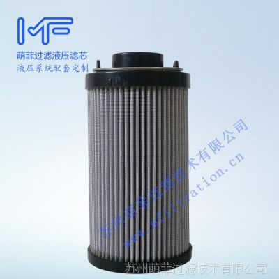 滤芯定制 HC2218FKS4H 液压油滤芯 精密液压滤芯