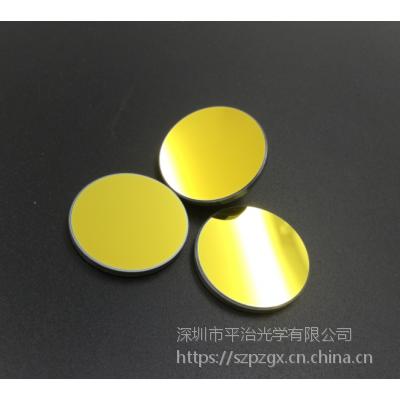 激光玻璃反射镜 钼激光反射镜片Φ20*2 Φ30*2平治光学厂家定制