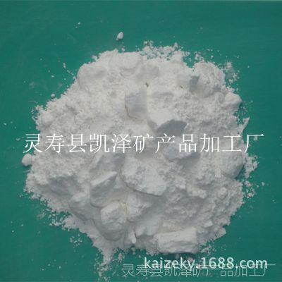 凯泽厂家生产滑石粉 1250目超细超白滑石粉 煅烧高白度滑石粉