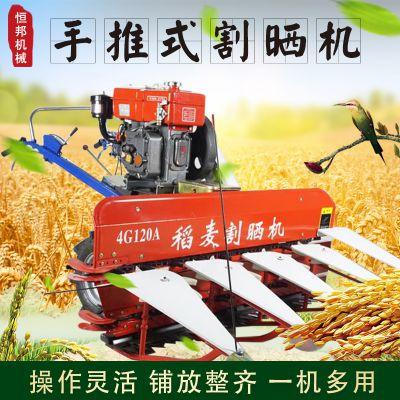 留茬低艾草薄荷收割机 家用小型大豆收割机