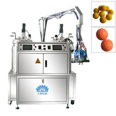 微量发泡机,小型pu发泡机-久耐机械