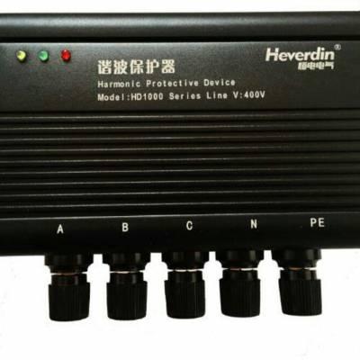 成都地区谐波保护器厂家HD1000-山东恒电