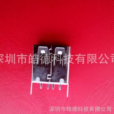 现货厂家直销USB A母座180度13.7 13.1直脚直边 usb母座连接器