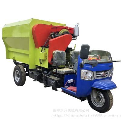 省人力的柴油多功能撒料车 大型牧场自走式投喂车 双座行走撒料车