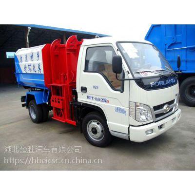 3方自卸式垃圾车,操作简单|城乡小区