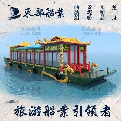 景区观光船 水上旅游船 中国风餐饮画舫船