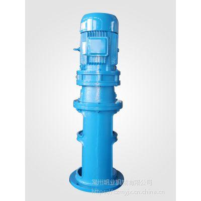 明业BLD防爆减速机 大型搅拌机 框式搅拌设备