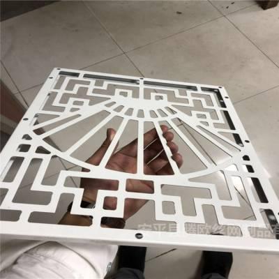 顺义铝板幕墙厂家 腾欧穿孔铝板干挂施工工艺 孝感 穿孔吸音板600600