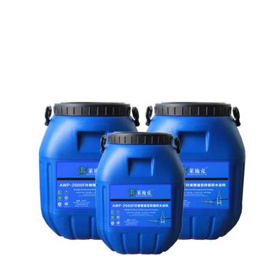 AWP-2000F桥面防水涂料、沥青防水涂膜特价