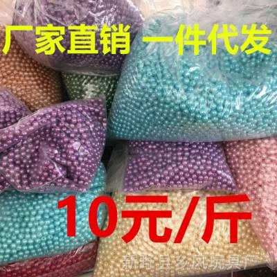 塑料仿珍珠DIY手工活加工串珠材料直孔圆珠泡珠米珠成袋散装3mm