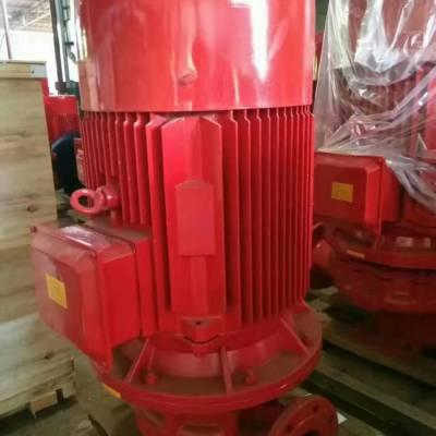 65米扬程30L/S消防泵XBD6.5/30G-L 2级电机 配星三角控制柜 增压稳压设备