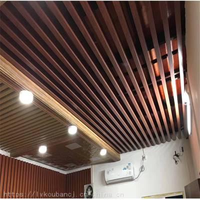 佛山木纹铝方通厂家 欧百得木纹铝方通规格,可任意订做,免费样品