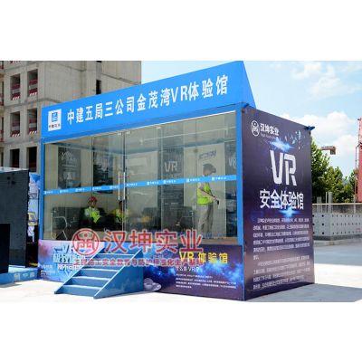 浙江工地VR安全体验馆 消防安全体验 桥梁隧道类 三年免费升级软件 湖南汉坤实业