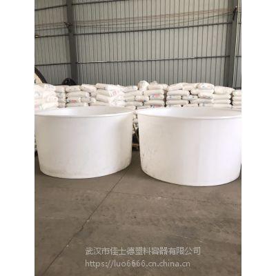 武汉1000L白酒发酵桶价格、1000升白酒塑料桶