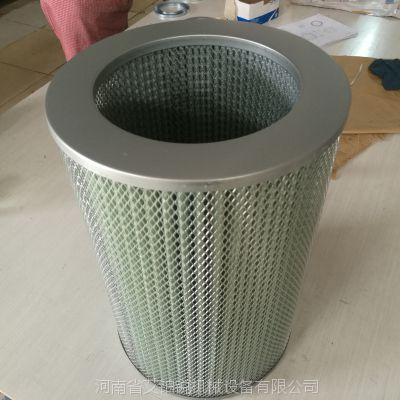 工业环保设备粉尘回收滤筒 空气滤芯