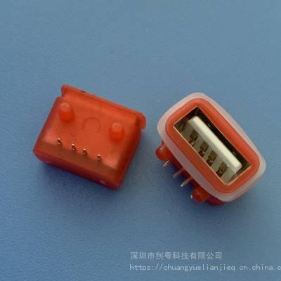 A母直插防水 USB 10.0 短体 180度立式直插防水母座 AF-4P防水插座 无耳 防水USB