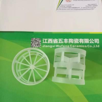 五丰陶瓷聚氯乙烯鲍尔环