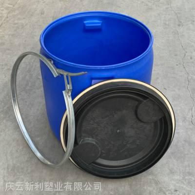 大口150升塑料桶开口150公斤塑料桶 法兰桶包箍桶直销