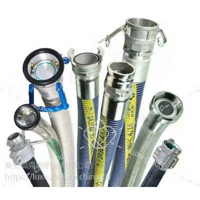 定制各类工业复合软管总成 ,工业接头