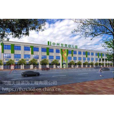 商丘幼儿园装修设计规范,郑州幼儿园装修标准