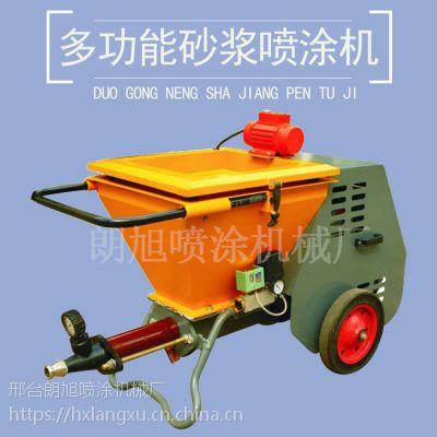 多功能砂浆喷涂机水泥浆抹墙粉墙机螺杆泵柱塞喷涂机器 自动喷砂