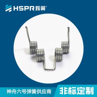 弹簧厂家 定做五金弹簧 不锈钢弹簧 异型弹簧 质量保证