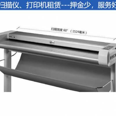 工程大图扫描仪租赁-陕西扫描仪租赁-合肥亿日