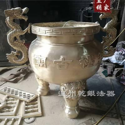 寺庙铸铜大香炉圆形香炉圆形平口插香铸铁香炉祠堂专用香炉佛教