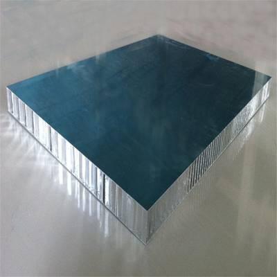 环保新材料 防火隔热蜂窝板,装饰铝蜂窝板 欧品铝业 加工定制、品质好