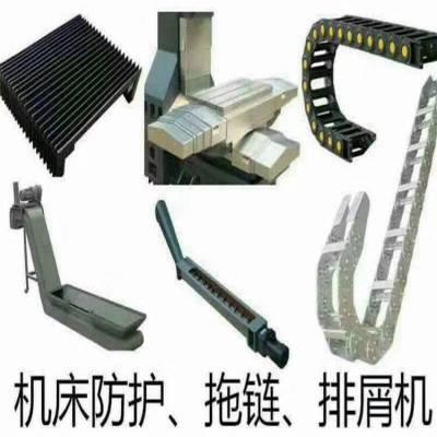 厂家加工机床导轨耐高温防火保护套高温风琴式防护