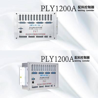 称重定值控制器 江一PLY1200A配件控制器现货批发