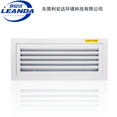 中央空调末端电子除尘净化装置回风口复合空气净化器支持定制利安达