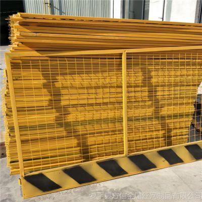施工工地临边防护栏 定型化安全防护栏 1.5*2米工地安全防护网
