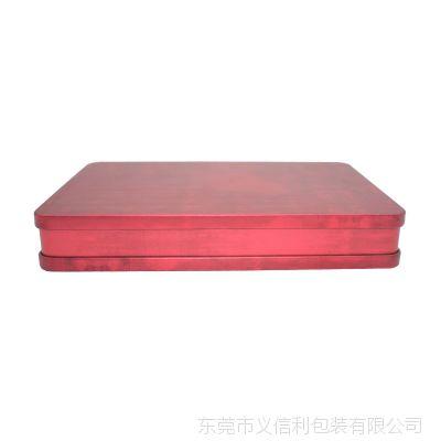 定制食品级巧克力糖果铁盒 翻盖重庆火锅底料包装盒 新颖酵素减肥茶保健食品铁盒
