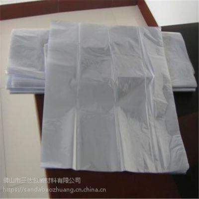佛山POF收缩膜厂家直销 可定制热收缩袋销售