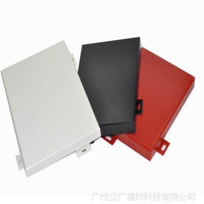 广州厂家批量环保铝亚博游戏在线客服幕墙外墙室内氟碳漆铝亚博游戏在线客服
