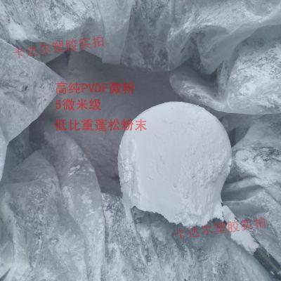 代理阿科码HSV900 锂电池PVDF HSV900高分子量 高粘度粘接剂