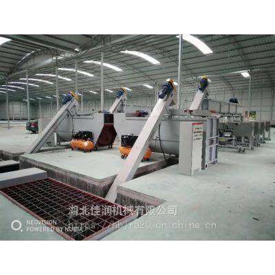 曲阜厂家食用菌流水线佳润机械 自动装扎一体机 厂家价格