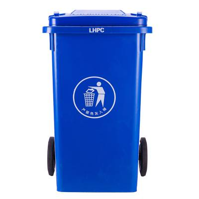 源头厂家大量供应 240L掀盖塑料垃圾桶240升 分类垃圾桶 黄山垃圾桶 池州垃圾桶 毫州垃圾桶