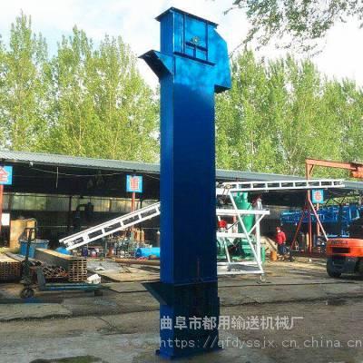 多功能树脂颗粒斗式提升机_怀化市5米高不锈钢斗式提升机市场价格