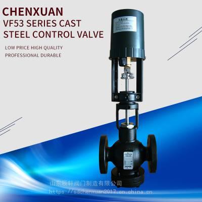 西门子电动减压阀 电动蒸汽减压阀 蒸汽控制阀 DN300大口径法兰连接