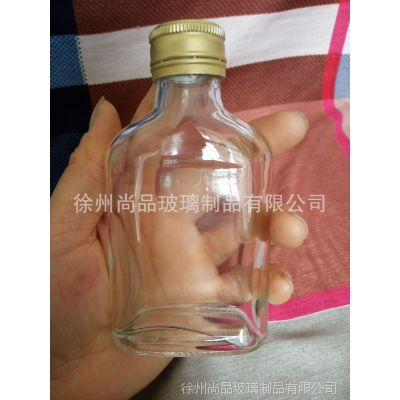厂家现货销售100ML玻璃药酒瓶 保健酒瓶养生劲酒瓶 二锅头酒瓶