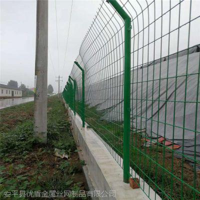 铁网围栏文山厂家批发高速公路隔离护栏网 定制圈地养殖防护围栏网