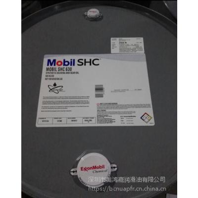 SHC630合成齿轮油颜色,SHC630