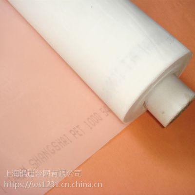 印刷网丝印网纱 DPP100目*1.65宽副涤纶网 丝网印刷耗材 195目高精度丝印网纱