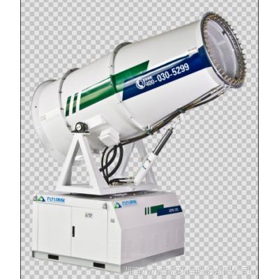 九九环保厂家直供远距离除尘雾炮机JJPW-G100