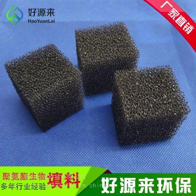 厂家供应聚氨酯生物填料 物美价廉 欢迎咨询