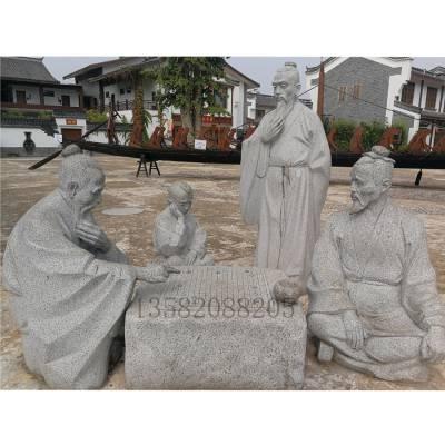 厂家仙翁对弈芝麻白古代人物雕像石雕加工定制下棋雕塑